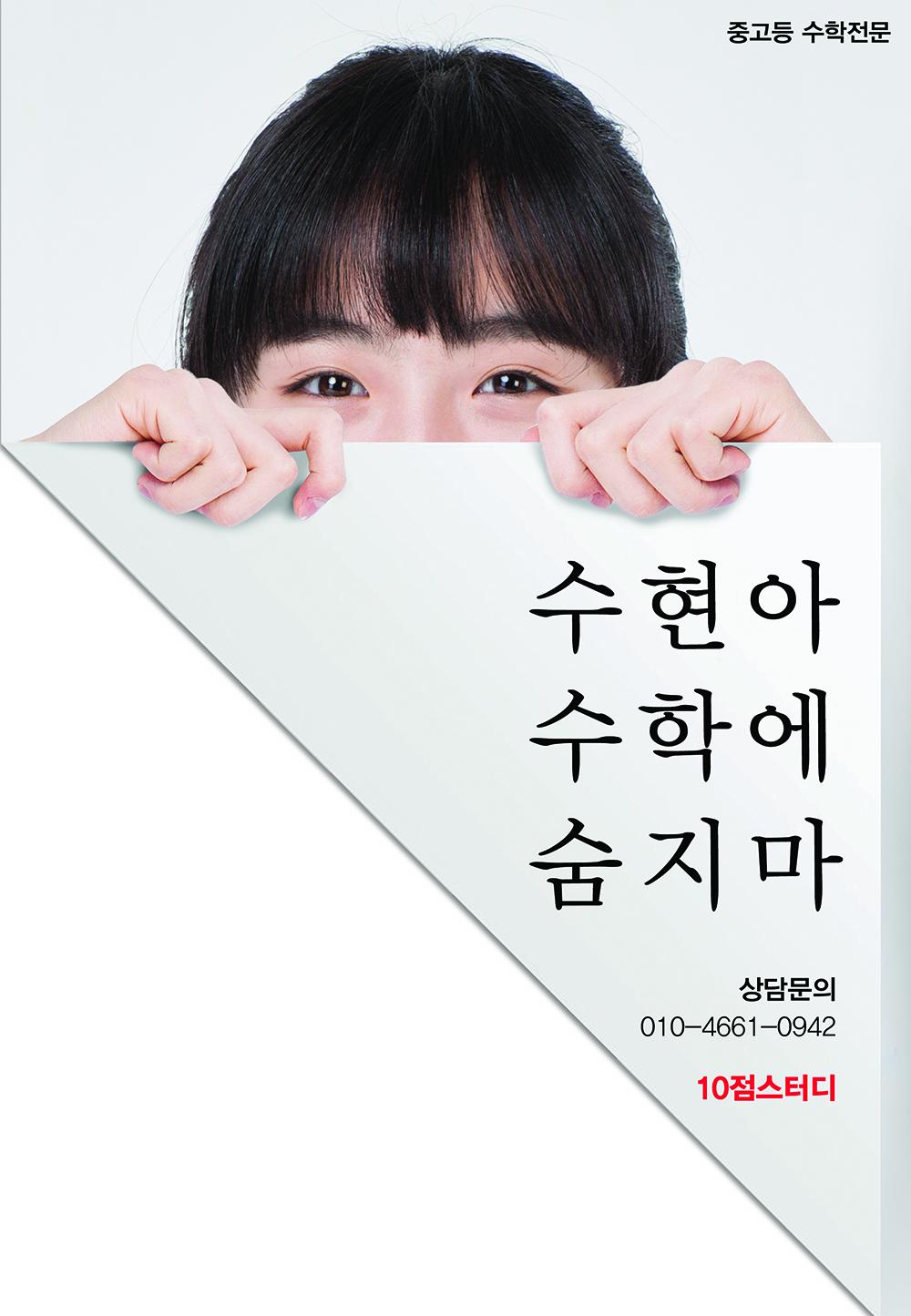 기발한광고_빅아이디어연구소5