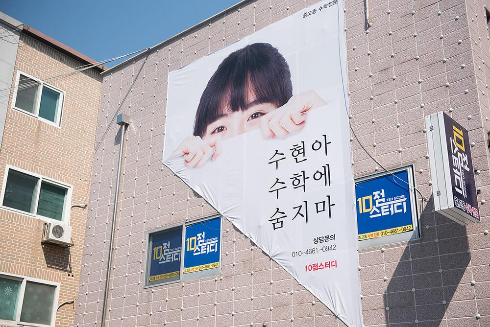 기발한광고_빅아이디어연구소2