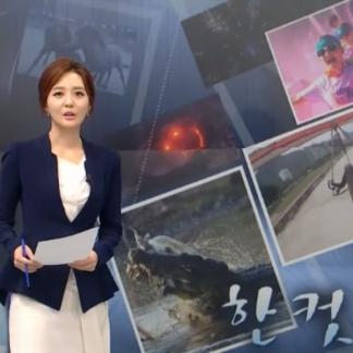 MBC 뉴스투데이