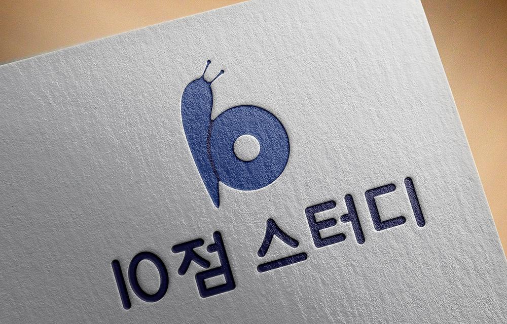 경산 학원 로고 디자인_빅아이디어연구소