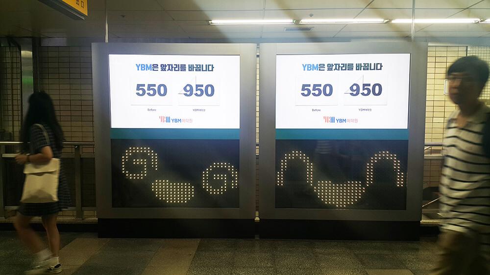 YBM토익광고_빅아이디어연구소
