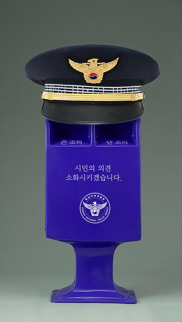 경찰 조형물_빅아이디어연구소