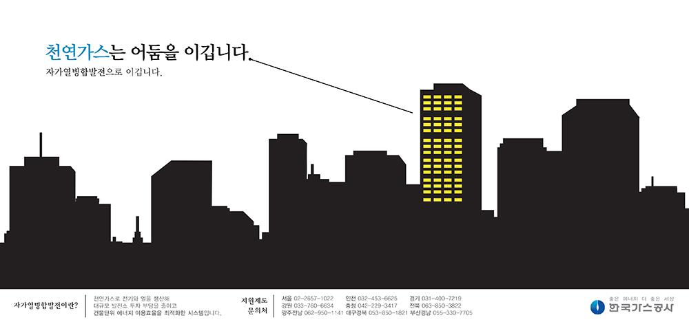신문5단광고_빅아이디어연구소
