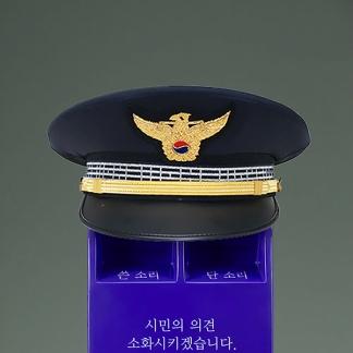 충남지방경찰청 소통 우체통