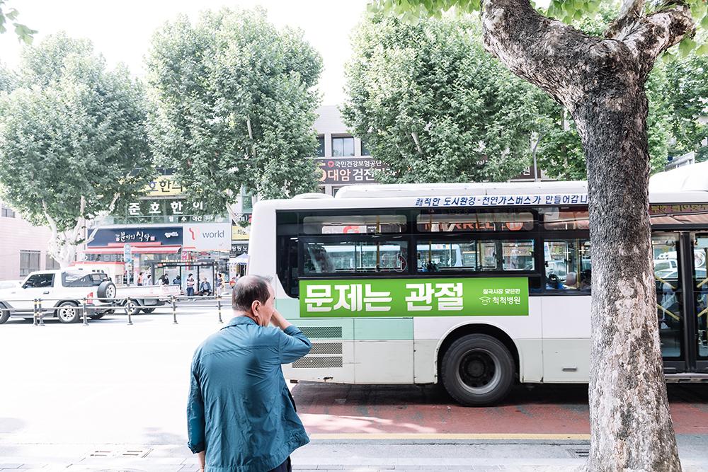 척척병원광고_빅아이디어연구소