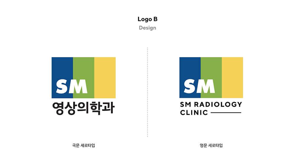 4. 서주미르영상의학과 로고 디자인