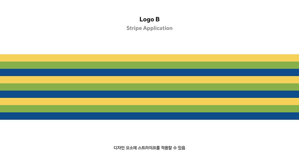 8. SM영상의학과 로고 디자인