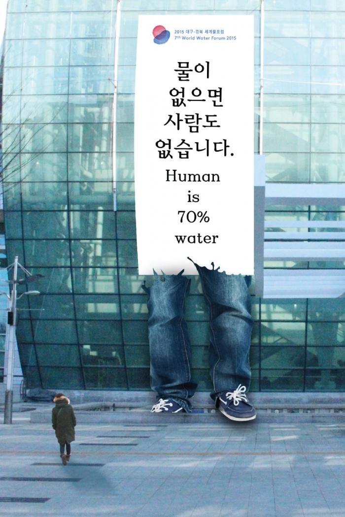 대구 물포럼 광고