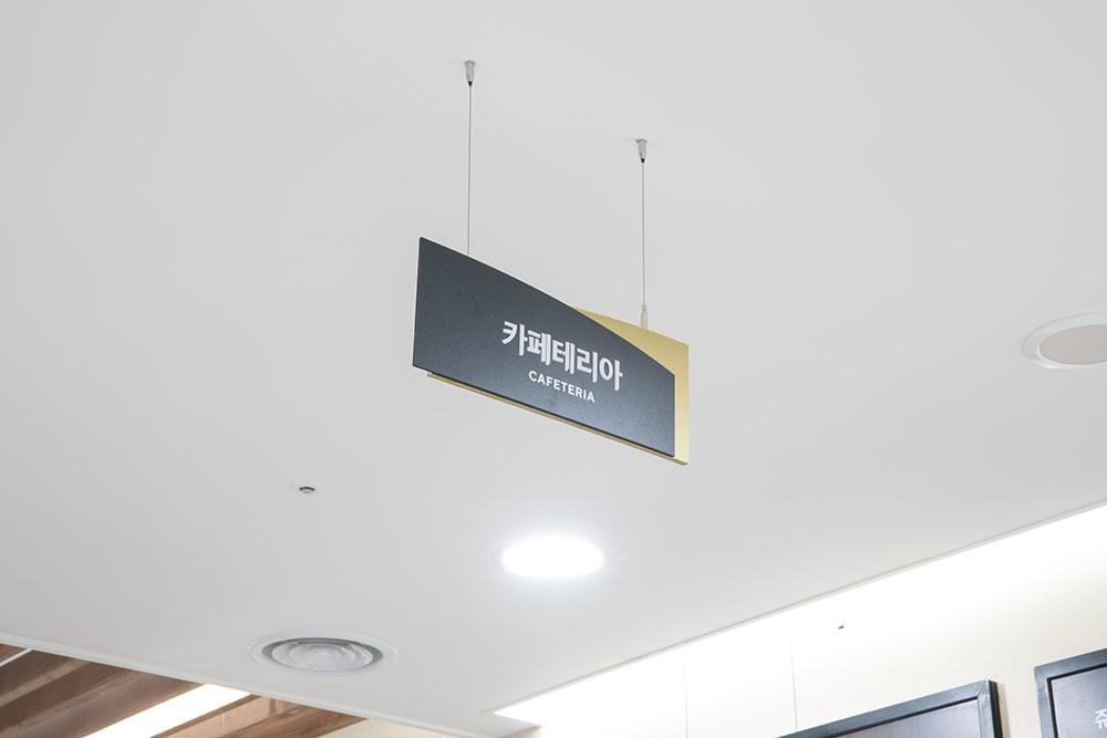 호텔 로고 브랜딩 디자인_빅아이딩어연구소
