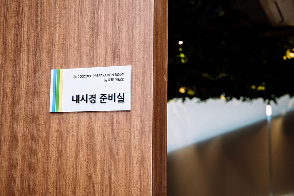 에스엠영상의학과_빅아이디어연구소