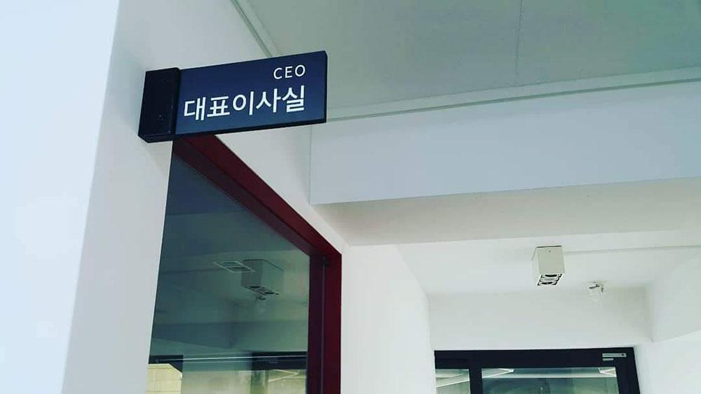이앤티스토리엔터테인먼트_CI