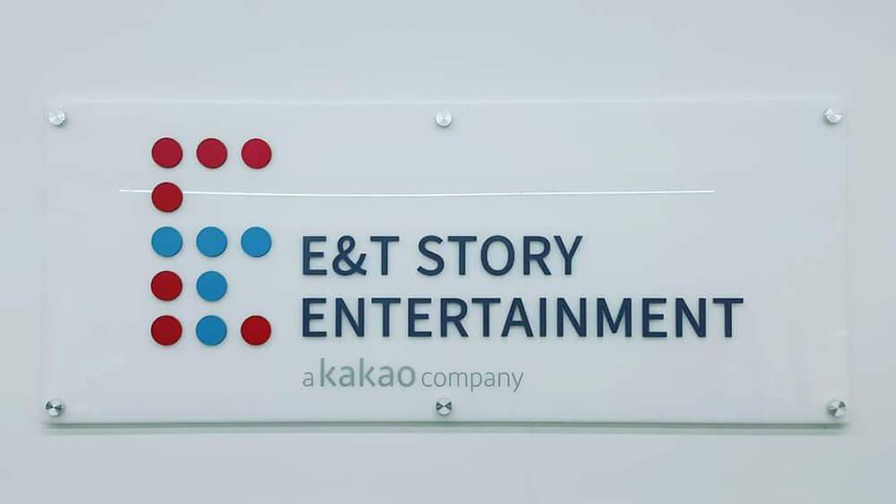 E&T 스토리엔터테인먼트_CI
