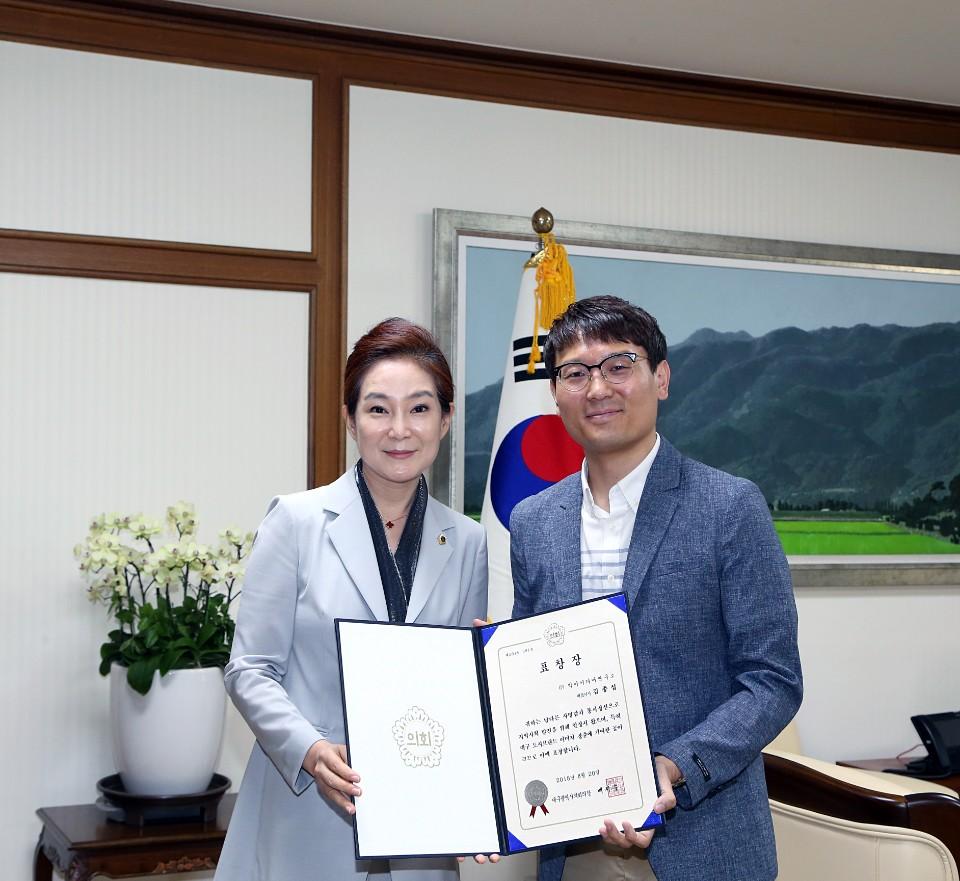 대구시의회표창장_빅아이디어연구소