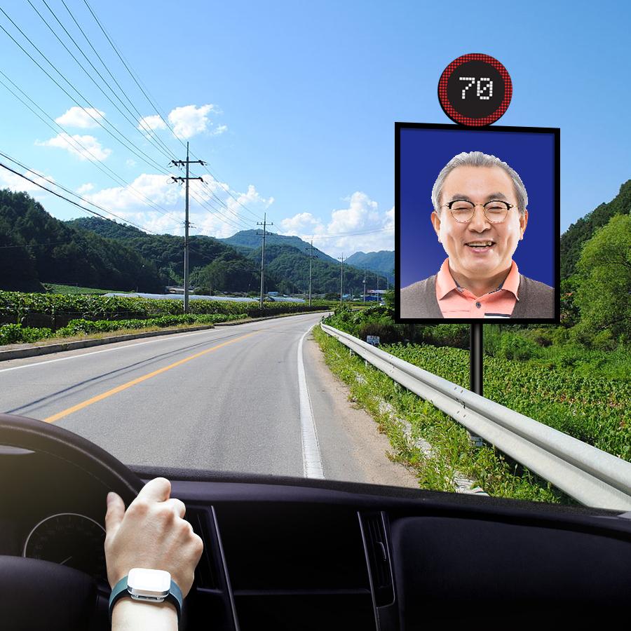 빅아이디어연구소_과속운전공익광고