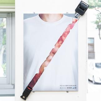 제주지방경찰청_전좌석 안전벨트착용 광고