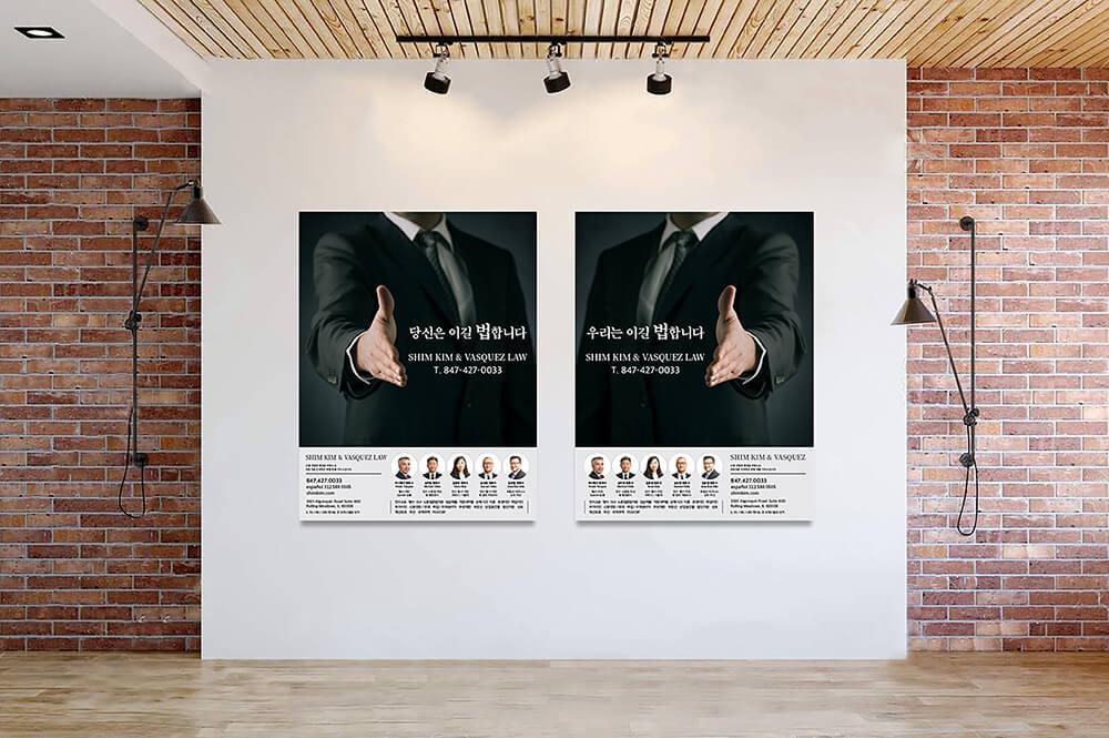 미국 변호사 광고_빅아이디어연구소