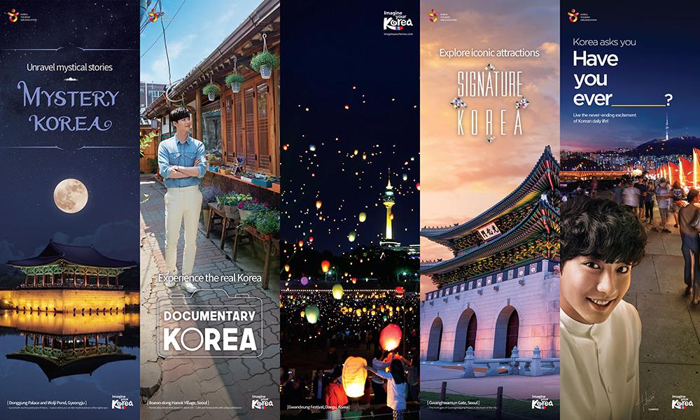 한국관광공사 배너광고_빅아이디어연구소