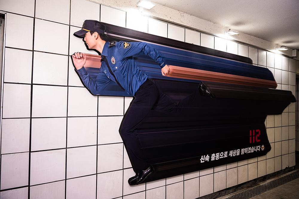 대구경찰청 기발한광고_빅아이디어연구소