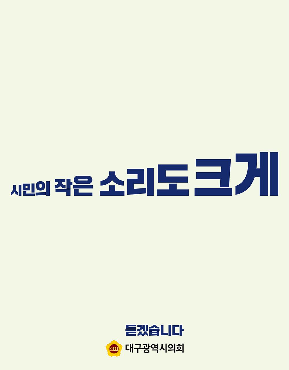 신문광고 전면