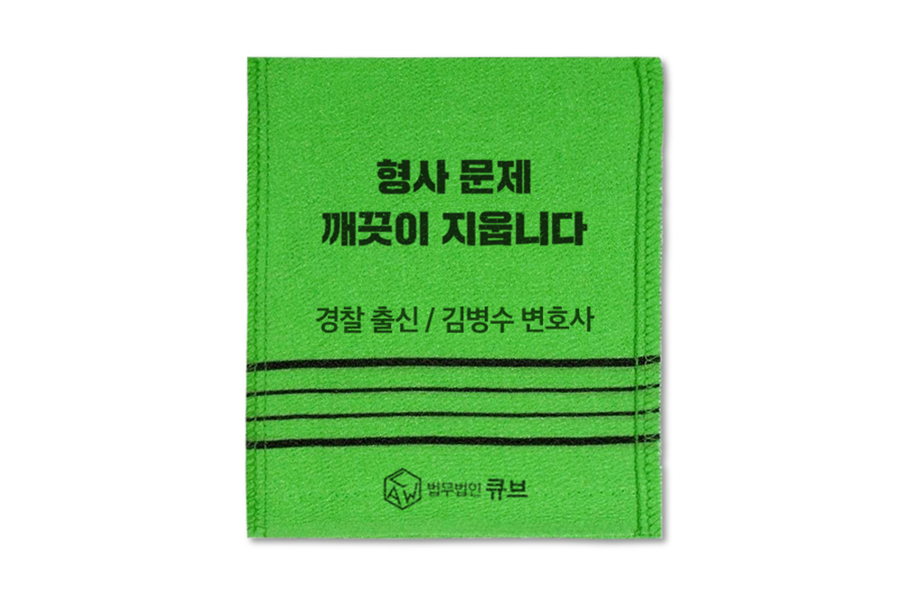 변호사 명함_빅아이디어연구소