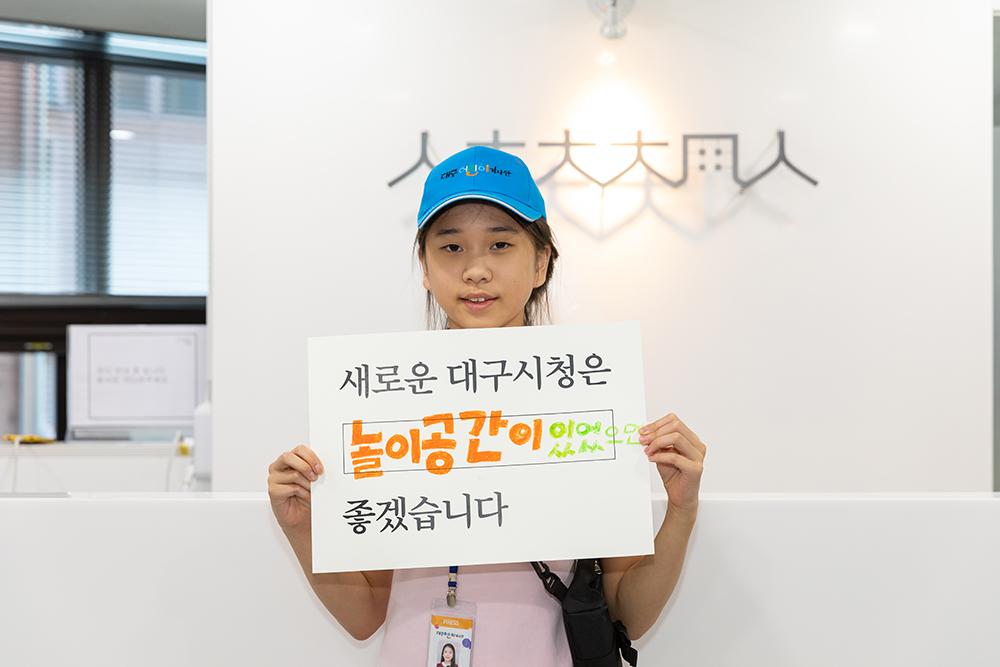 대구광역시 신청사 광고_빅아이디어
