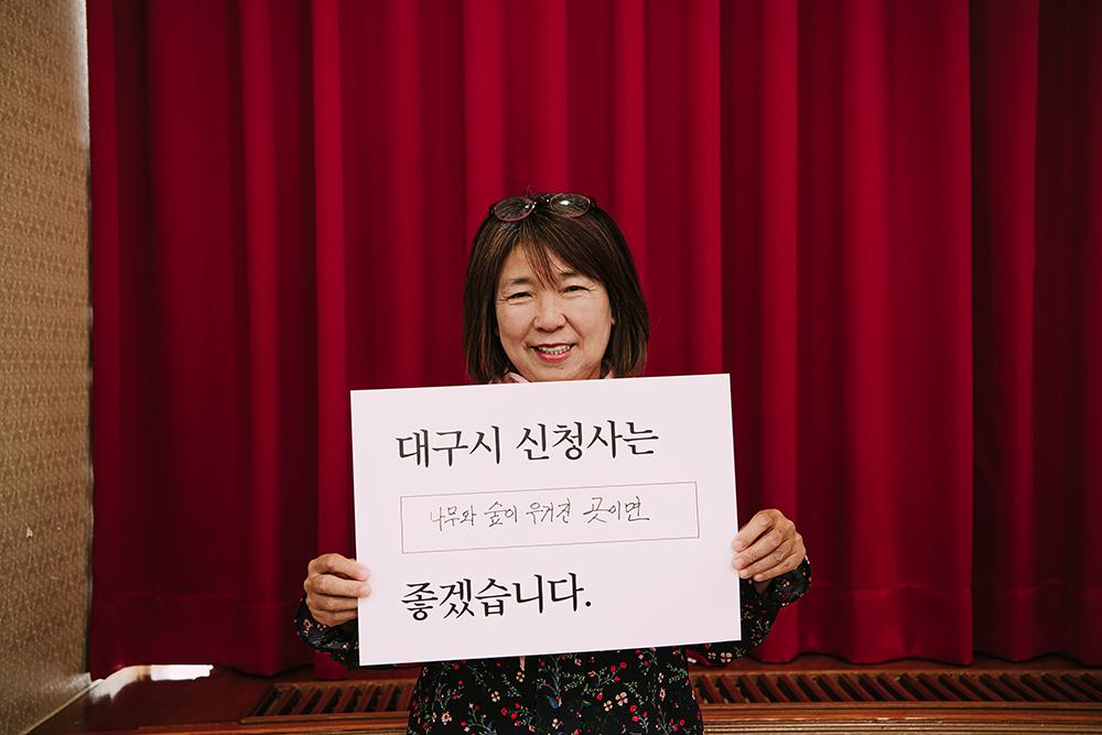 대구신청사광고_빅아이디어연구소