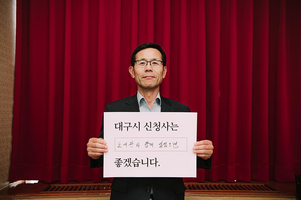 대구신청사추진위광고_빅아이디어