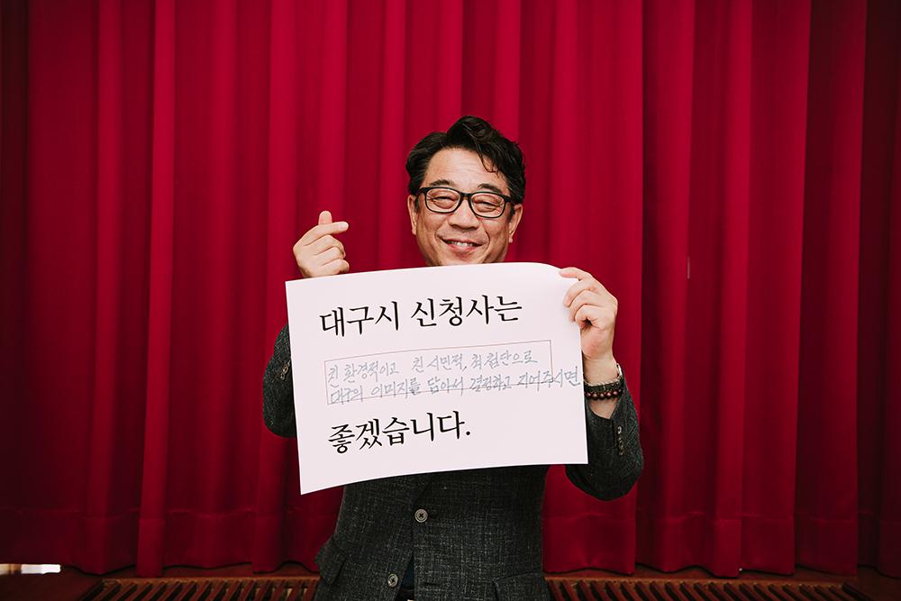 대구신청사추진위원회광고_빅아이디어