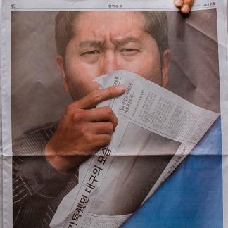 매일신문 미세먼지 인터렉티브 광고 캠페인