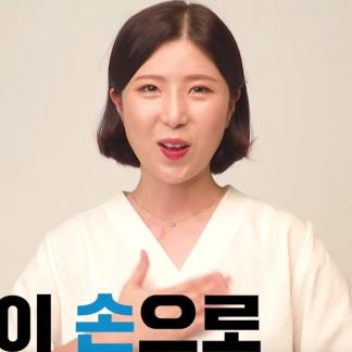 W병원 동영상 광고