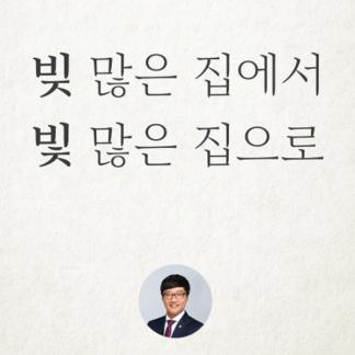 변호사 SNS 광고