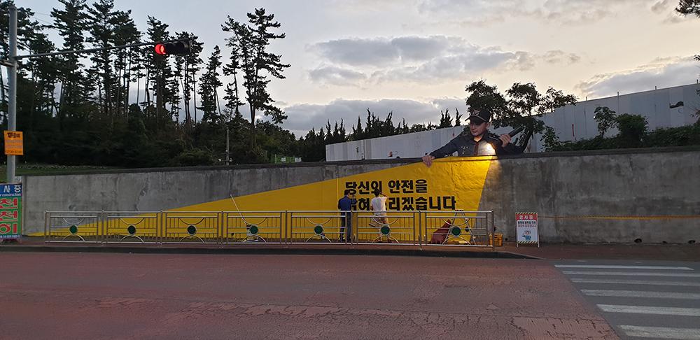 제주경찰 광고_빅아이디어연구소