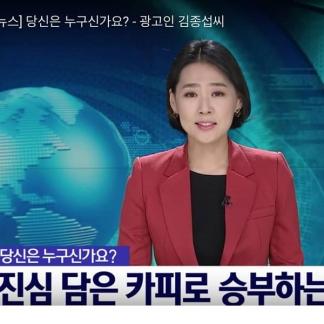MBC 유후티비 인터뷰