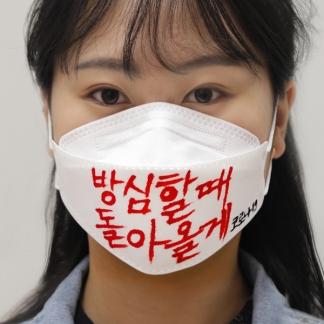 대구시 코로나19 예방 게릴라 캠페인