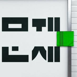 법무법인 큐브 변호사 SNS 광고
