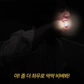 대구광역시 치과의사회 동영상 광고