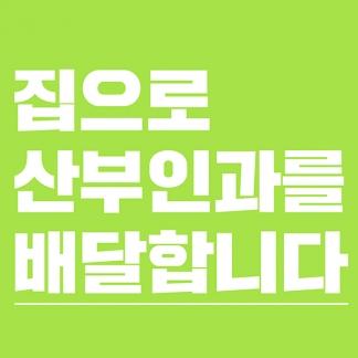 닥툴 G+kit 이미지 광고