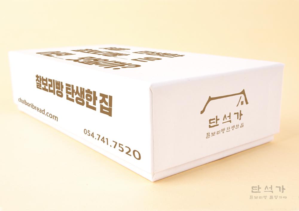 브랜드패키지-디자인-단석가찰보리빵_빅아이디어연구소