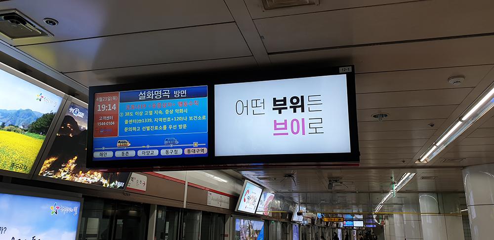 브이성형외과-카피-광고_빅아이디어연구소