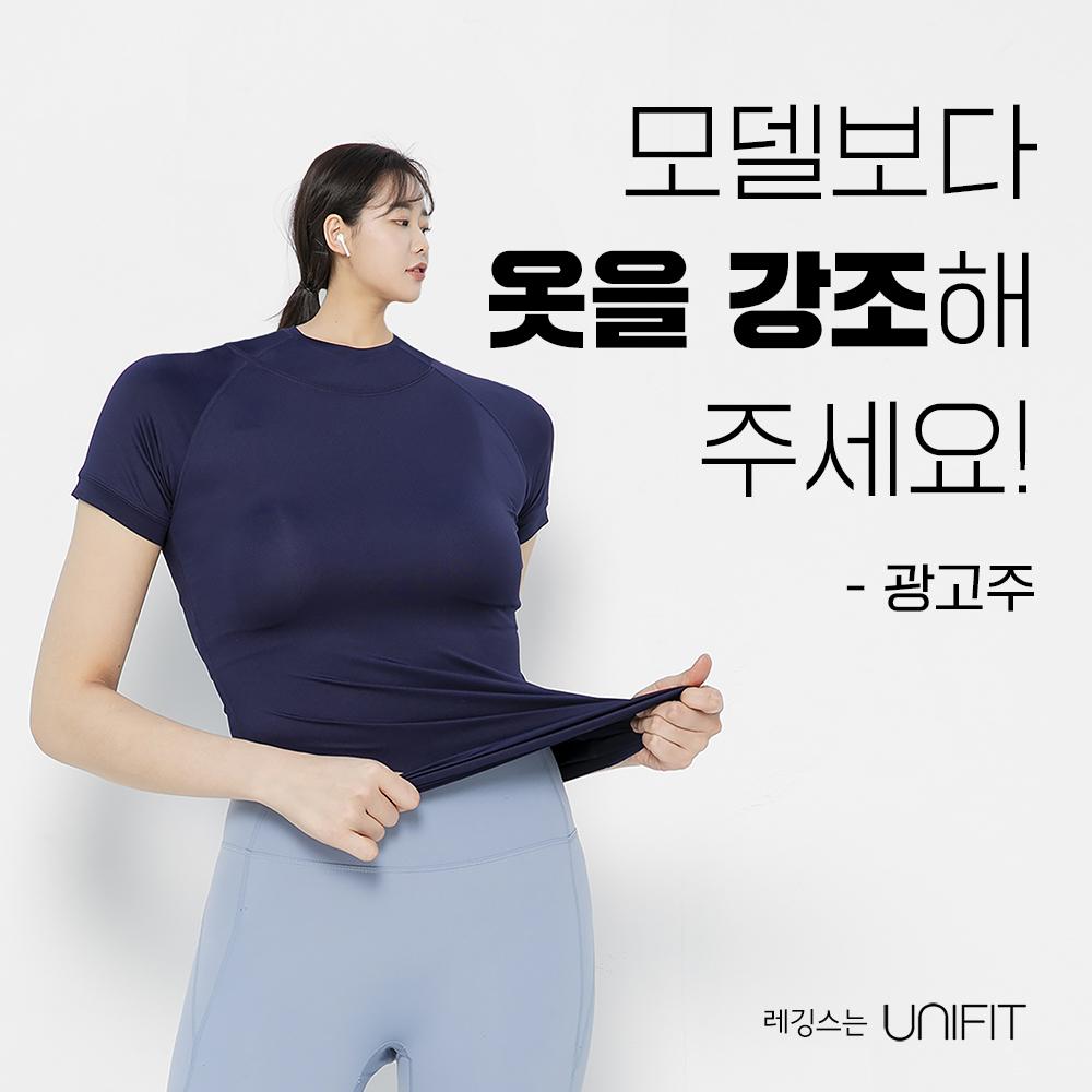 유니핏_컨텐츠광고_SNS_모델보다_빅아이디어연구소