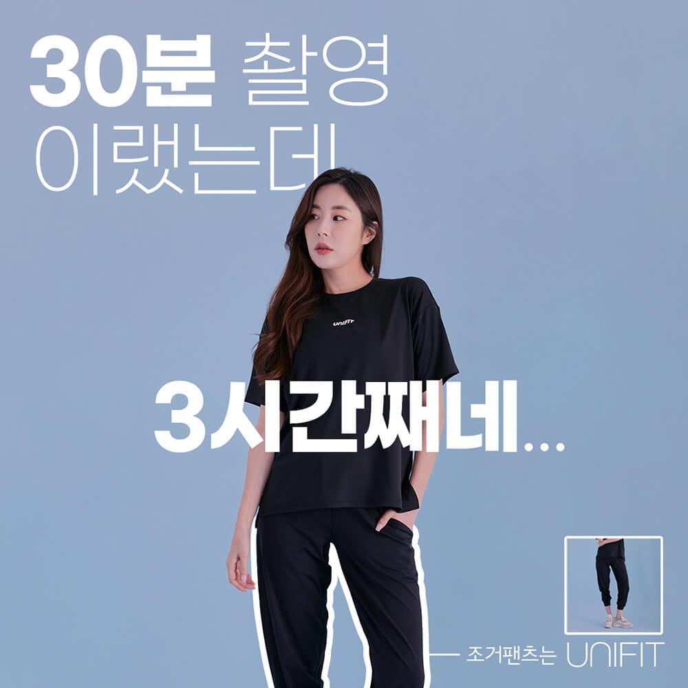 30분촬영_모델_SNS광고_유니핏_빅아이디어연구소